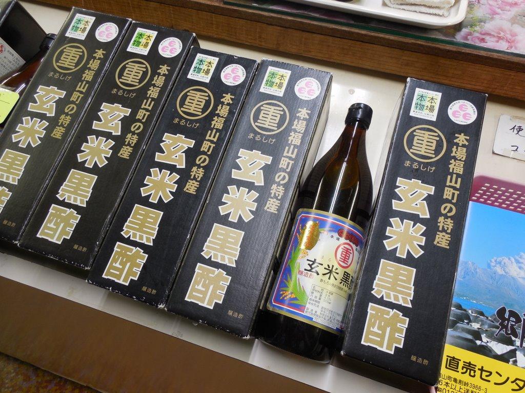 隣の町の福山町で、名産の黒酢を購入しました。