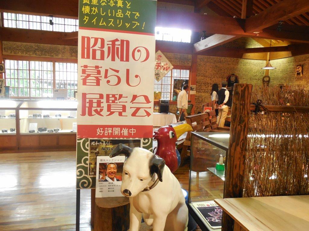 昭和の暮らし展覧会のある工芸館です。