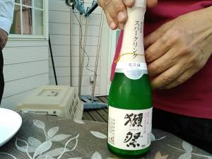 日本酒の銘酒のスパークリング