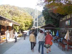 綾の大吊橋、料金を払って見学開始