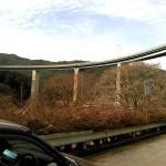 2015-01-13-12.52.19 ループ橋