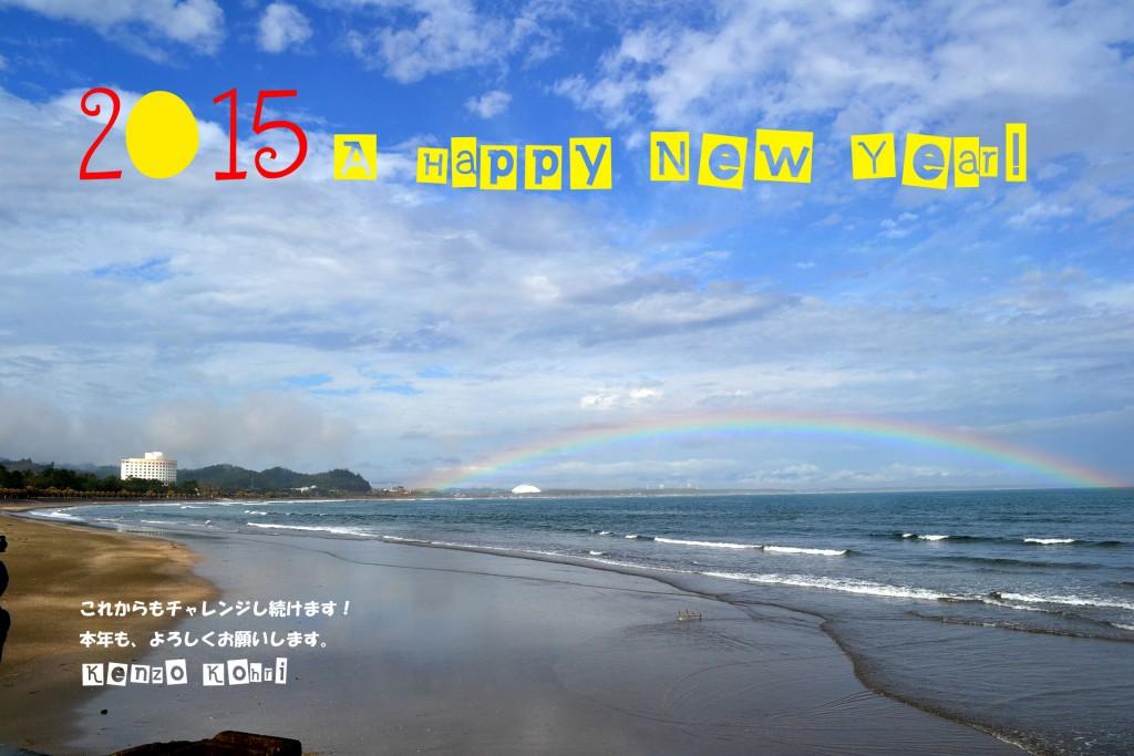 青島で見た綺麗な虹