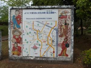 久峰公園マップ