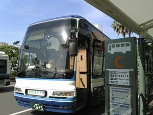 宮崎駅バスターミナル