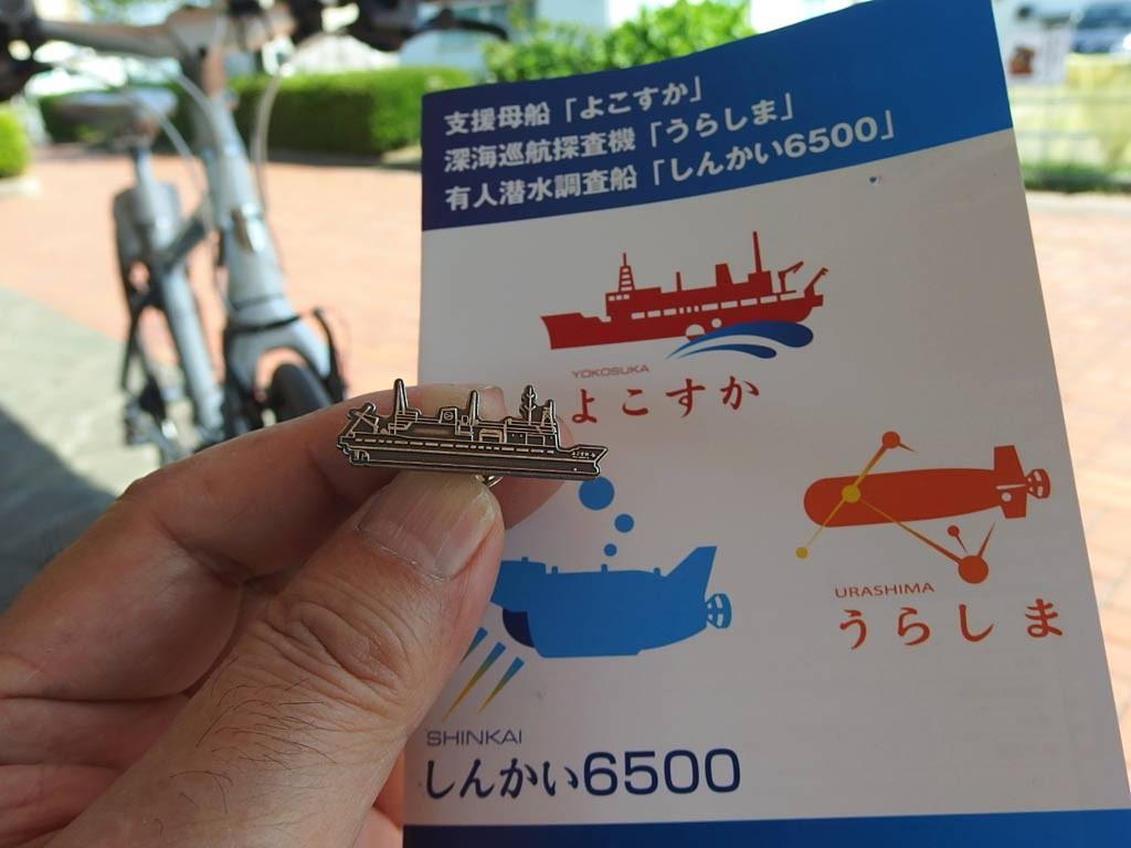 乗船記念ピンバッジ
