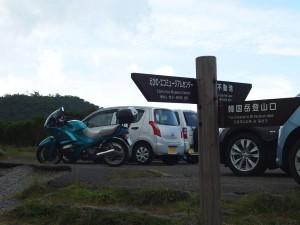 硫黄山の駐車場