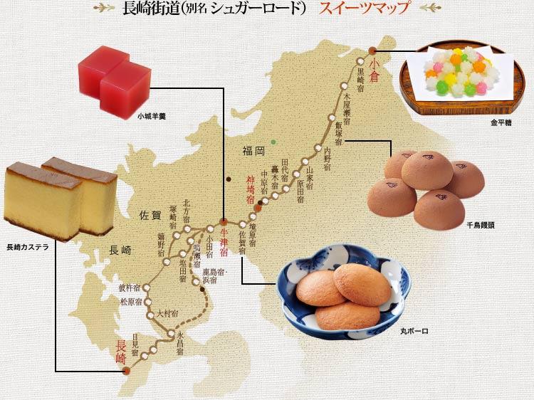 シュガーロードマップ(JR東海HPより)