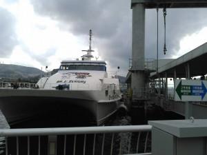 観光船桟橋
