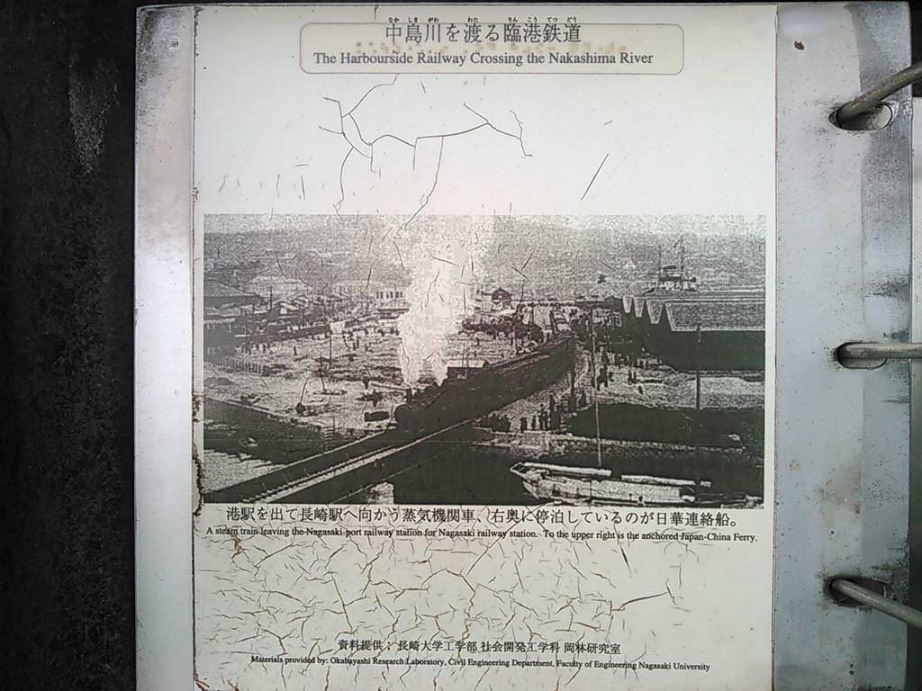 上海連絡線、直通列車