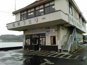 島鉄フェリー口之津港