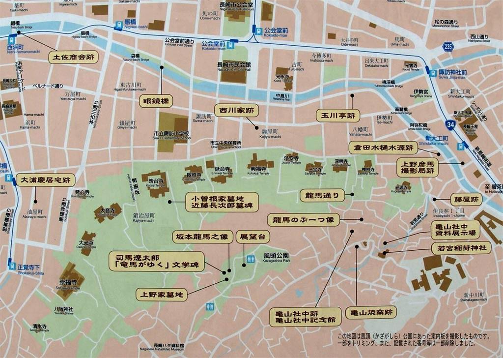 亀山社中マップ(長崎市HPより)