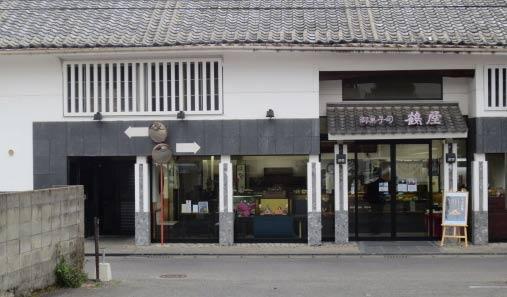 元祖 丸房露 鶴屋