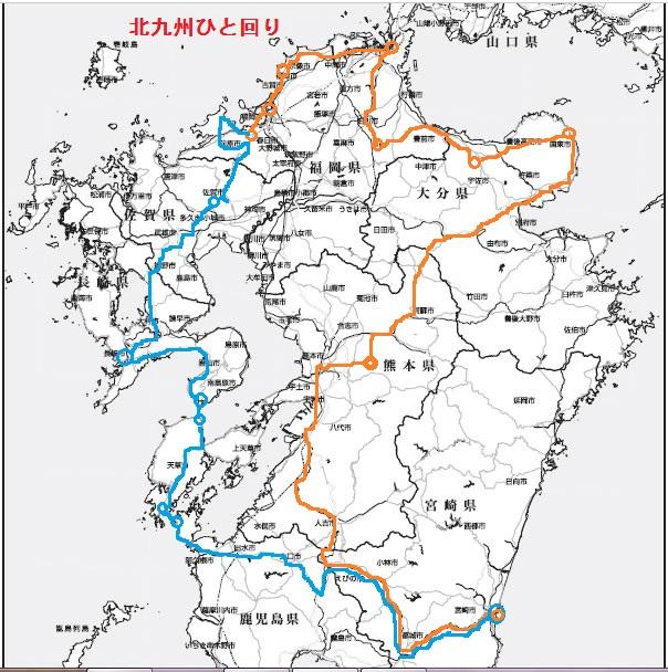 九州ひと回りマップ