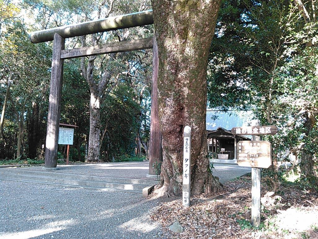 皇宮神社1