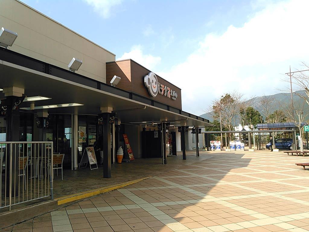 北熊本PAです。