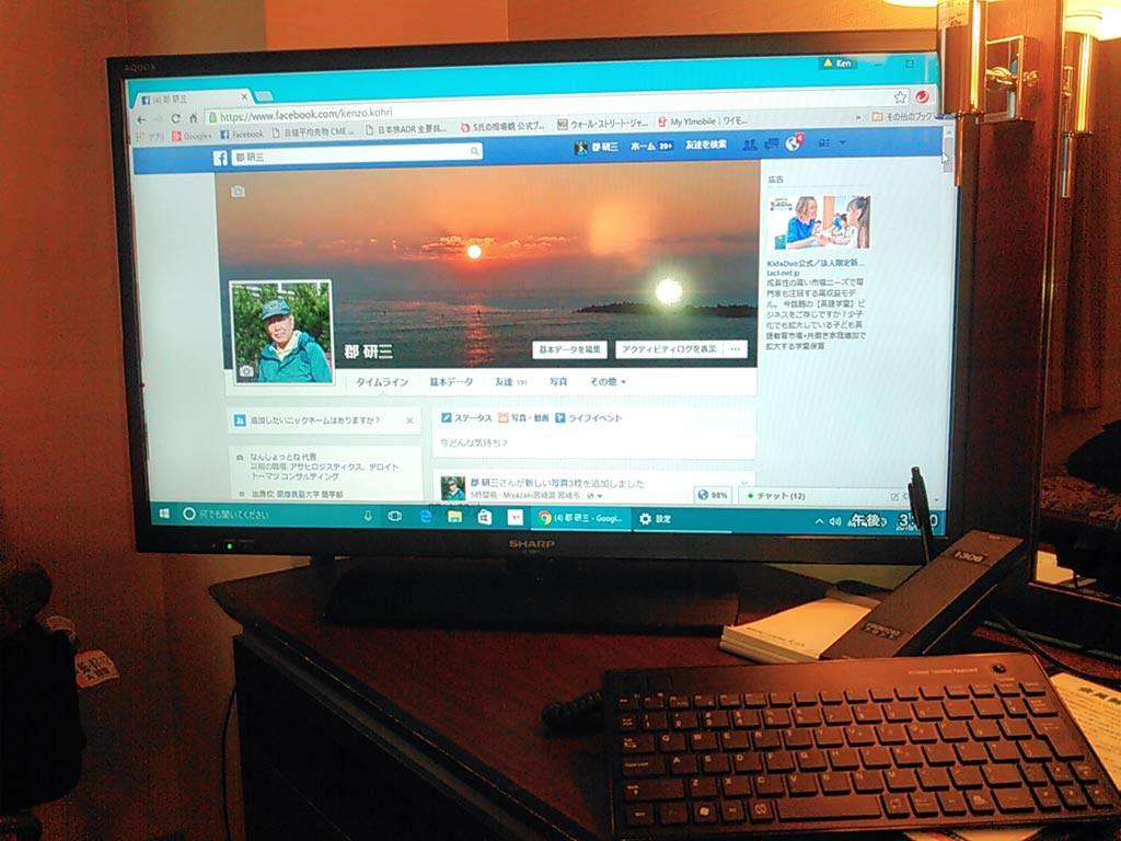 Facebookも、こんな大画面で使えます