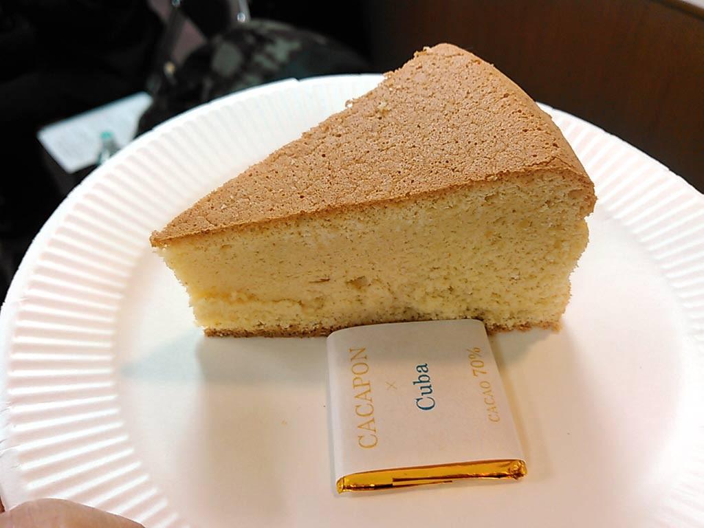 糖質制限ケーキの試食
