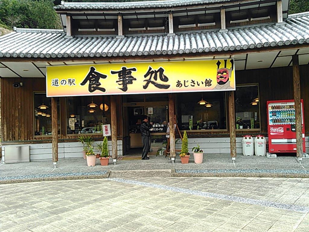 道の駅の食事処へ向かいます。