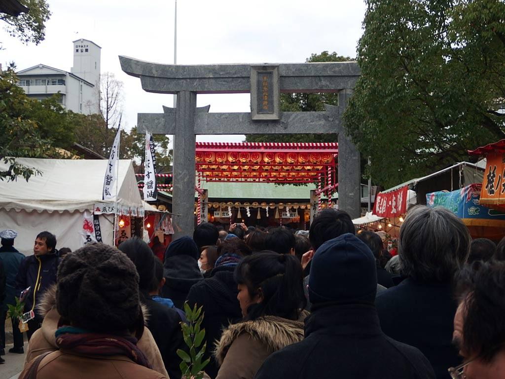 十日恵比寿神社参道は大混雑